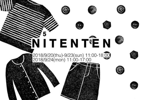 NITENTEN vol.5