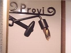 アトリエ Provi