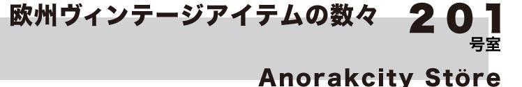 Anorakcity Störe
